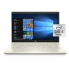 HP Pavilion 15-cs3215nia Intel Core i5 Laptop 15 Inch 12 GB RAM 1 TB Hard Drive