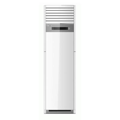 Hisense 5hp standing AC